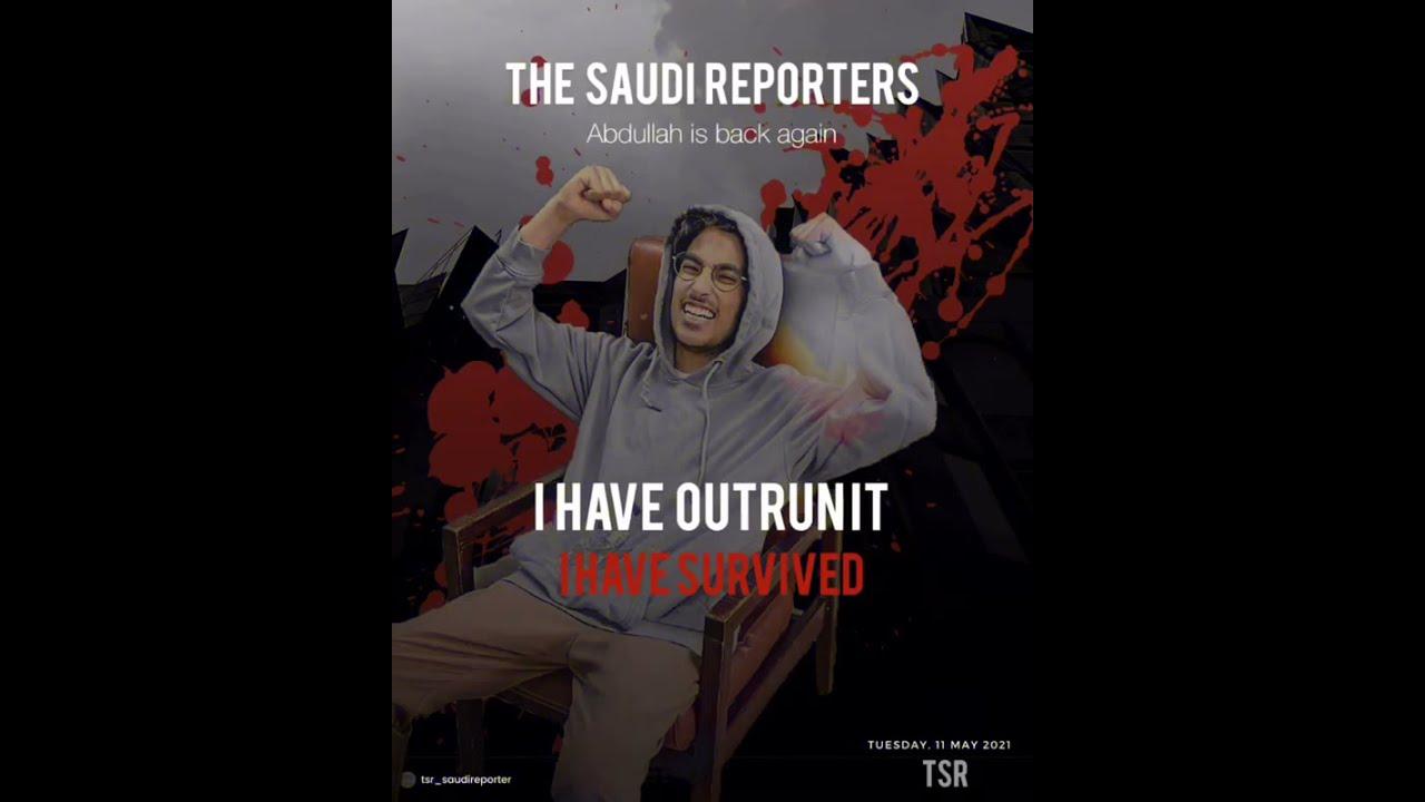 خروج عبدالله بكر من المستشفى بالسلامة