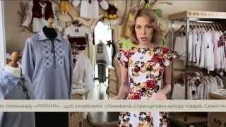Як не купити підробну вишиванку зроблену... в Китаї?    Ранок з Україною(, 2014-09-09T08:25:10.000Z)