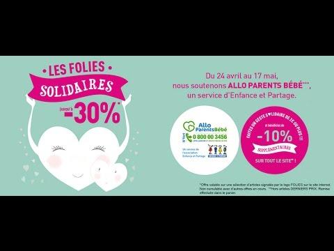 Vidéo Spot Radio  La Compagnie des Petits