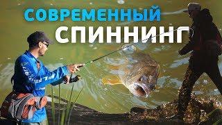 Ловля Окуня на Корнинском водохранилище.Современный спиннинг.