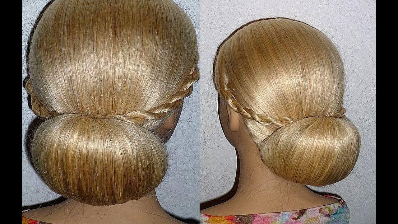 Evening/Prom/Wedding Hairstyle.Donut Hair Bun Updo
