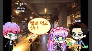 한끼함께 [제보영상] 명륜진사갈비 서울관철점
