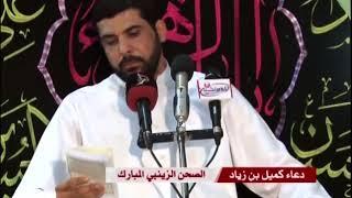 Dua E Kumail دعاء كميل દ આએ ક મ લ With Arabic English Gujarati Subtitles Youtube