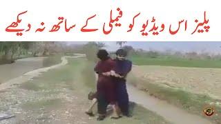 Hamza And Qari Shab Dance   Tauqeer Baloch