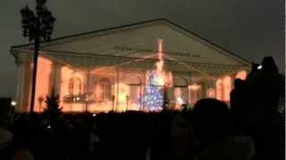 лазерное шоу,Москва