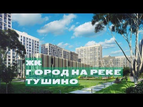 Цены на квартиры комфорт-класса в Москве и Подмосковье