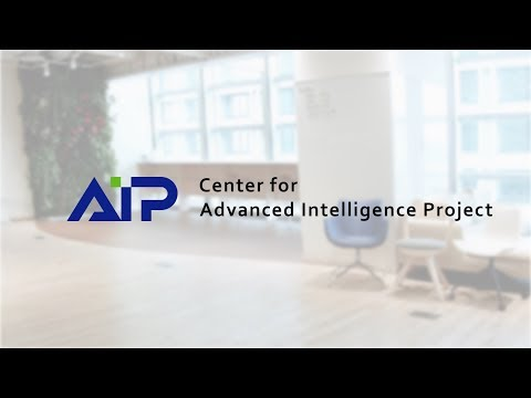 RIKEN AIP: Creating Innovative Fundamental AI Technology for Society