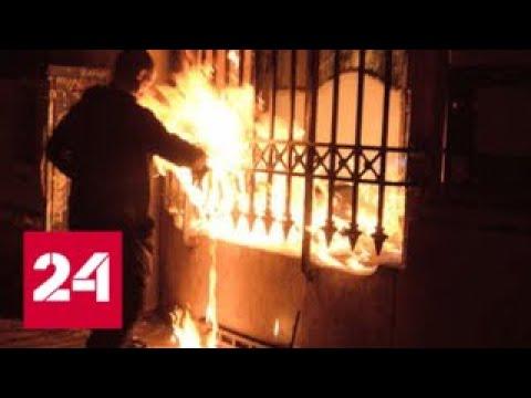 Скандально известный акционист Павленский поджег банк в Париже - Россия 24