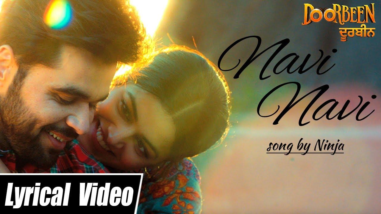 Navi Navi | Lyrical Video | Ninja, Wamiqa Gabbi  | Doorbeen | Latest Punjabi Song | Yellow Music
