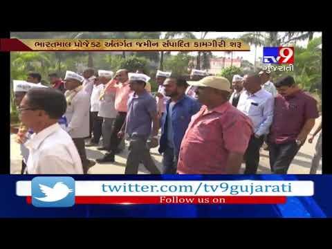 Navsari: Farmers stage protest against land acquisition procedure under Bharatmala project- Tv9