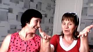 «Борька   бабник» — исполняет Марина с Леной(за кадром ЕрАфеюшка)))