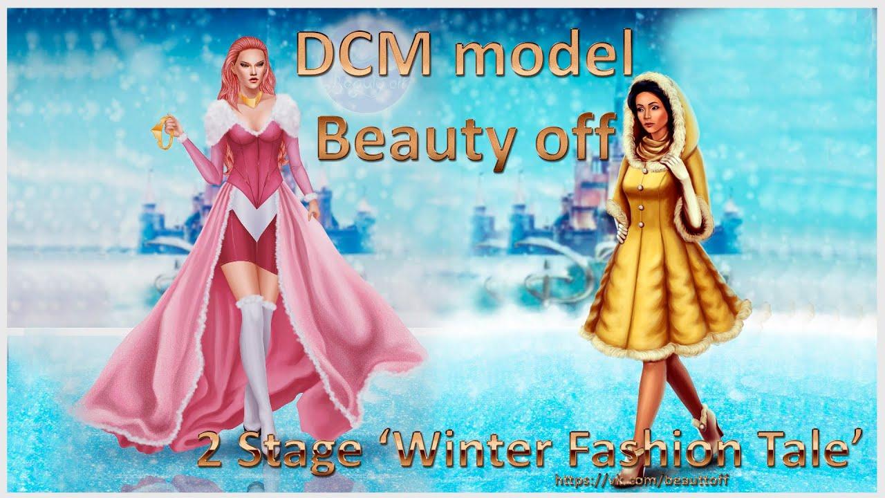 "2 Stage ""Winter Fashion Tale"
