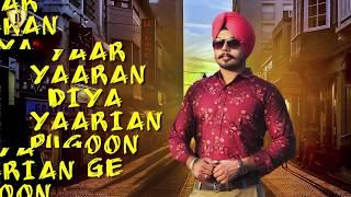 Yaarian Forever : Sukh Bir (Official Song) Latest Punjabi Songs   Brown Box Music