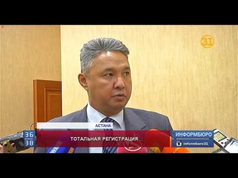 мобильные знакомства казахстане для секса