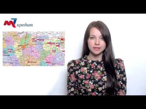 Газпромбанк - Вклады