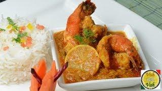 Dahi Jihinga Curry - Prawns In Mustard Curd Curry - By Vahchef @ Vahrehvah.com