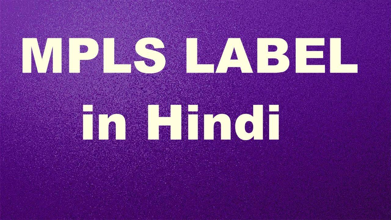 Ccna Notes Pdf In Hindi