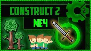 Construct 2 Удар мечом как в Terraria