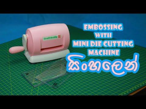 Embossing With Mini Die Cutting Machine - Sinhala