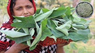 Farm Fresh Kochu Pure Vorta Recipe Healthy & Tasty Green Taro Leaf Paste Cooking Village Food