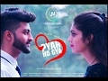 Download PYAR HO GYA | Har Singh ft. Gur Rathore| Latest Punjabi song 2017 MP3 song and Music Video