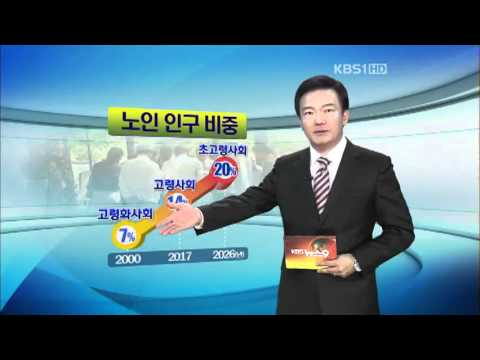 김범영집중진단 다가온 100세 시대, 노후 준비 어떻게.flv