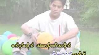 pamokkhachan (vol 1) ပါေမာကၡဆာန္`သာရဖှ´