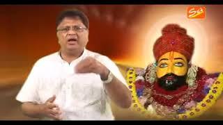 HD हिट कृष्णा भजन 2015 __ Gar Jor Mero Chale {गर जोर मेरो चले} By Jaishankar Chaudhary