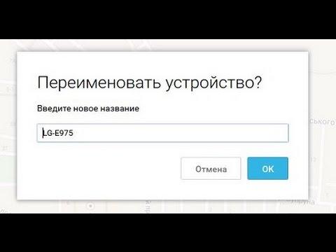 Операции с именем Android