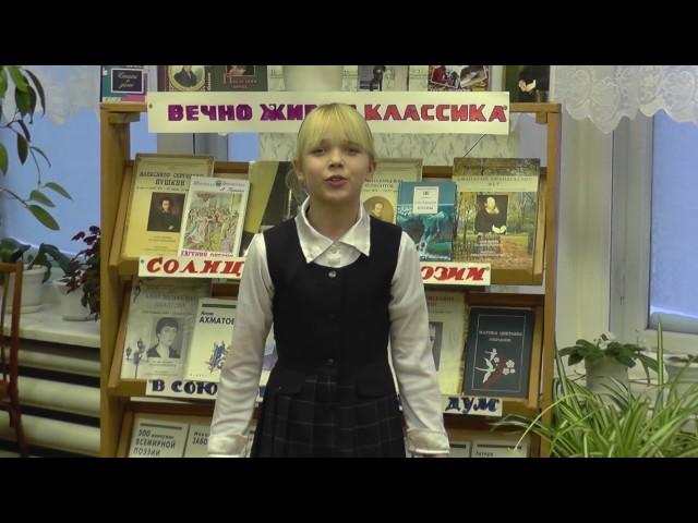 Изображение предпросмотра прочтения – АлинаЕрмолаева читает произведение «Детство» И.А.Бунина