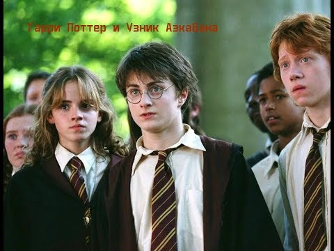 Гарри Поттер — Lurkmore