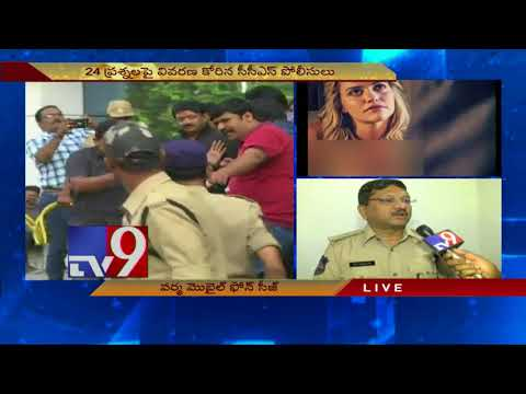 RGV has a good chance of getting arrested || Police || GST controversy - TV9