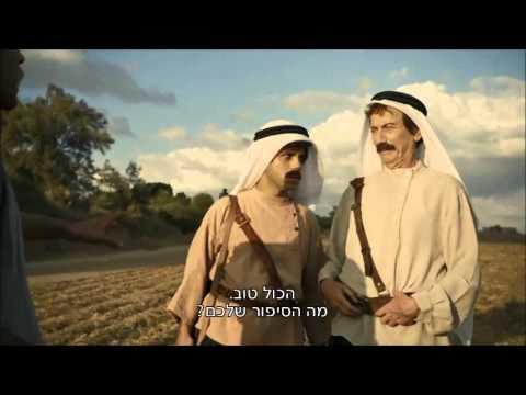 היהודים באים - ארגון השומר נכנס לעניינים
