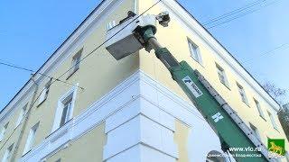 Що думають городяни про ремонт фасадів