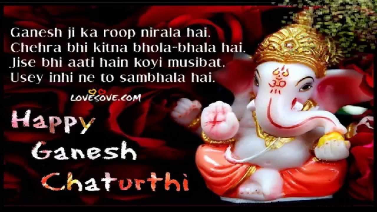 Happy ganesh chaturthi 2015 best wishes sms greetings video clip happy ganesh chaturthi 2015 best wishes sms greetings video clip message for whatsapp 5 youtube m4hsunfo