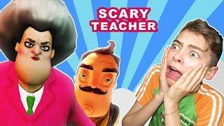 - ПРИВЕТ УЧИТЕЛЬ ИГРА КАК СОСЕД смешное видео для детей Scary Teacher 3D на GAMES FACTORY