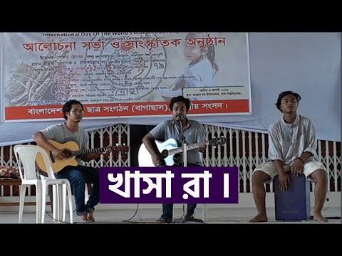 Sinthiye Anga | New Achik Song | Jumang Band | SuNiLvlog