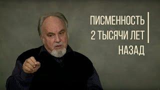 На каком языке писали 2 тысячи лет назад в Казахстане? Дорога Людей