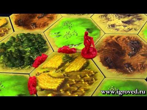 Настольные игры Обзоры и правила в алфавитном порядке