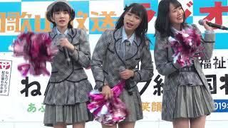 和歌山城西の丸広場で行われた「WBS(和歌山放送)ラジオまつり」で行わ...