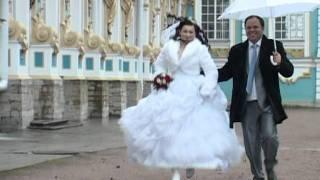 Свадебный клип 2011 год Весёлые жених с невестой)))))))