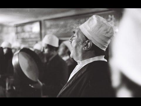 Zikrullah 12 Kasım 1980 (Muharrem)