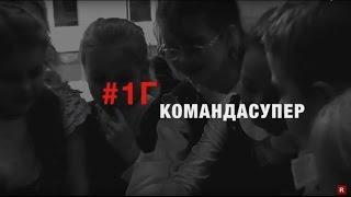 """ГБОУ №509 День хлеба в 1""""Г"""" классе 24.10.2016 г."""