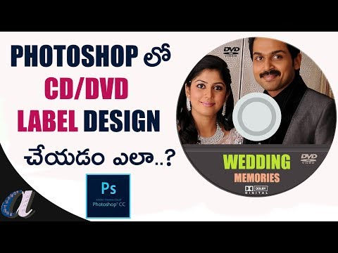 How To Create DVD Cover Design In Photoshop || Www.computersadda.com