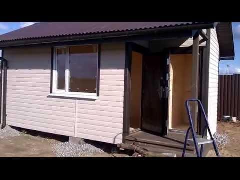 видео: Хозблок от А до Я/diy country house