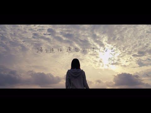 22nd Single「帰り道は遠回りしたくなる」2018.11.14 RELEASE!! 乃木坂46 22nd Single「帰り道は遠回りしたくなる」のミュージックビデオを公開! Creative...