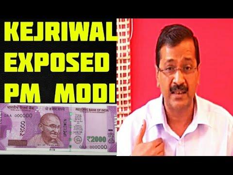 Arvind Kejriwal Statement On Demonetization | 500-1000 Note |