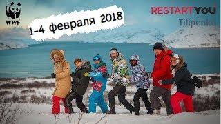 видео На снегоходах по Териберке | ТриМира - Клуб Активного Отдыха