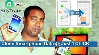 vuclip Best Android Smartphone Data Manager Software for Apps Photos Videos files etc | Anytrans by imobile