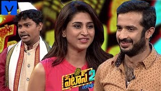 Patas 2 - Pataas Latest Promo - 18th June 2019 - Anchor Ravi, Varshini  - Mallemalatv